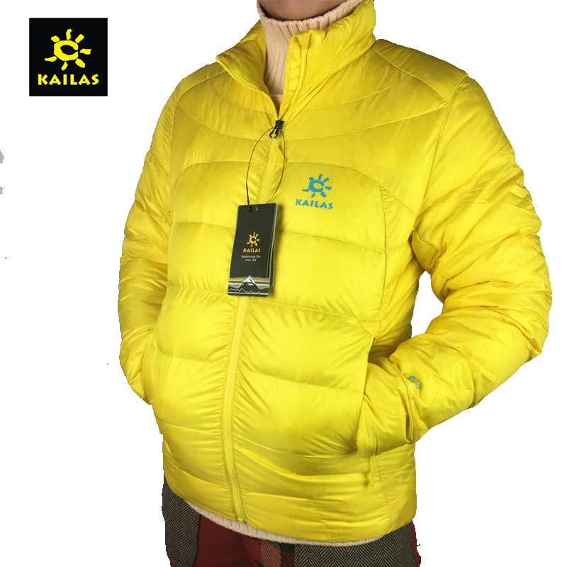 Kaile Stone Down Garment Women's Outdoor Sports Mountaineering Fluffy 800 White Down Ultra Light and Thick KG320023