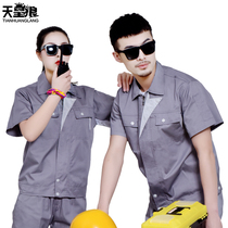 Summer wear-resistant breathable factory workshop Overalls suit