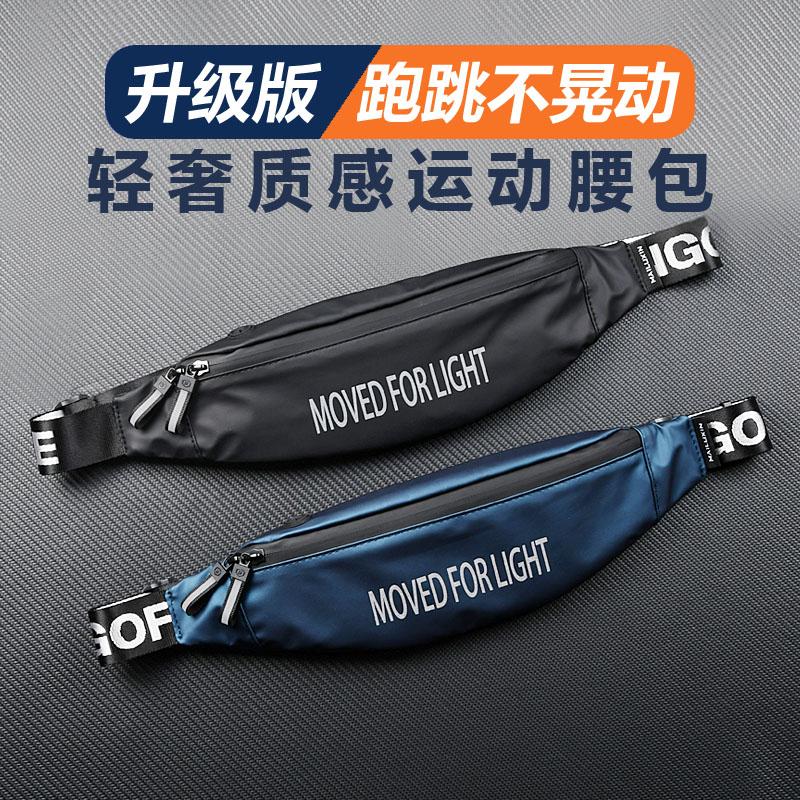 Sports running waist bag multi-functional outdoor waterproof mobile phone bag mens and womens marathon equipment fitness stiletto small belt