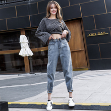 Summer 2019 Thin Jeans Female Nine Points Daddy Pants New Waist Net Red Panya Loose Harun Radish Tide