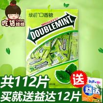 Green Arrow Mint Gum 100 arrow brand original whole box wholesale net red candy kissing sugar snack gift bag