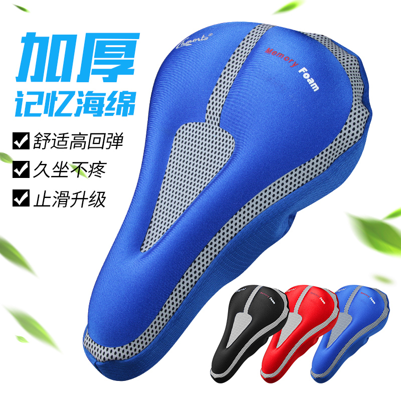 Jie cool bicycle seat cover thick silicone seat cover riding equipment bicycle dead fly mountain bike seat cover