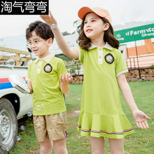 New kindergarten uniform summer school style primary school uniform class suit children's sportswear graduation dress