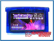 GBA game card Pokemon-Dark Phantom 5 0EX BW clock Chinese version chip memory