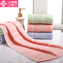 Gold towel cotton soft absorbent adult adult wash face towel couple models can be purchased custom logo