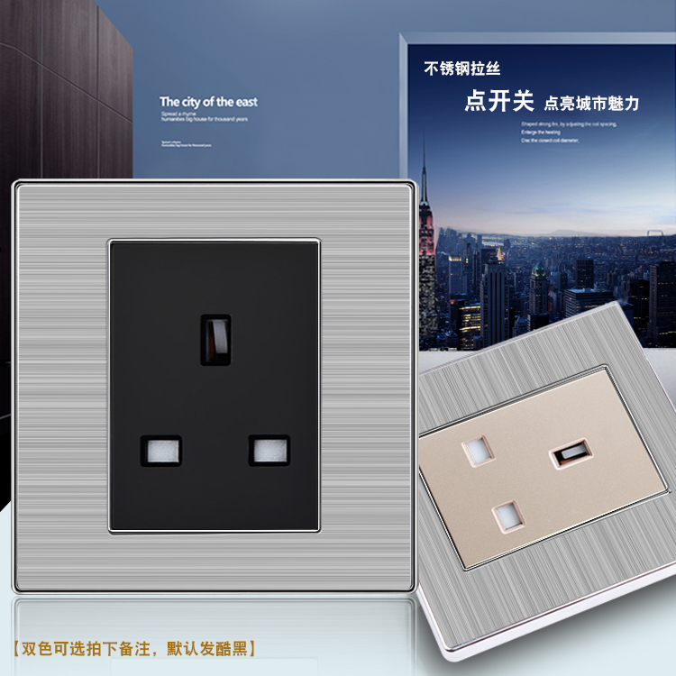 British standard wall power British standard switch socket electrical 86 Hong Kong and Macao plug 13A stainless steel brushed black square foot 3 plug