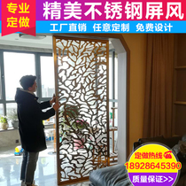 Stainless steel screen partition rose gold hollow carved hotel flower grid modern family living room entrance fold
