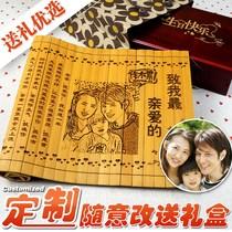 Bamboo Love letter Custom Birthday gift Wedding Memorial Creative Gift custom DIY carving word send girl boyfriend $