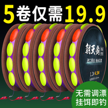 Traditional fishing seven floating line group overturned hook fishing line suit high sensitivity fishing a full set of Main Line Group genuine finished products