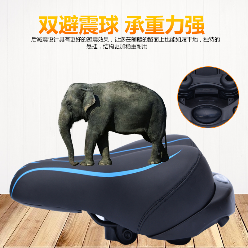 Bicycle seat soft and comfortable mountain bike seat cushion widened saddle big butt bicycle accessories riding equipment seat