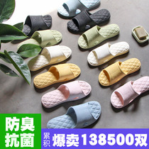 Japanese home bathroom deodorant cool slippers men and women home summer summer antibacterial not smelly feet indoor bath non-slip