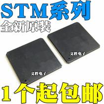 STM32F103ZET6 F205 207 407 412 F429 VET6 VCT6 VGT6 RCT6 RET6