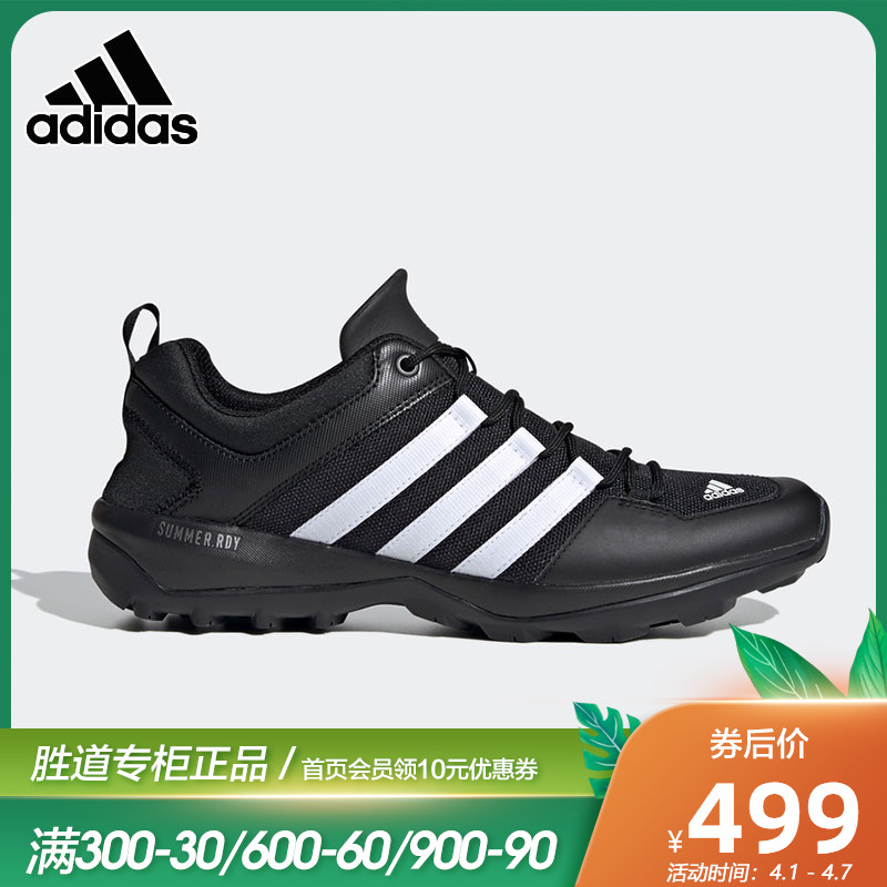 Adidas wading shoes mens shoes 2021 new outdoor sneakers breathable casual backshoe shoes FX9523