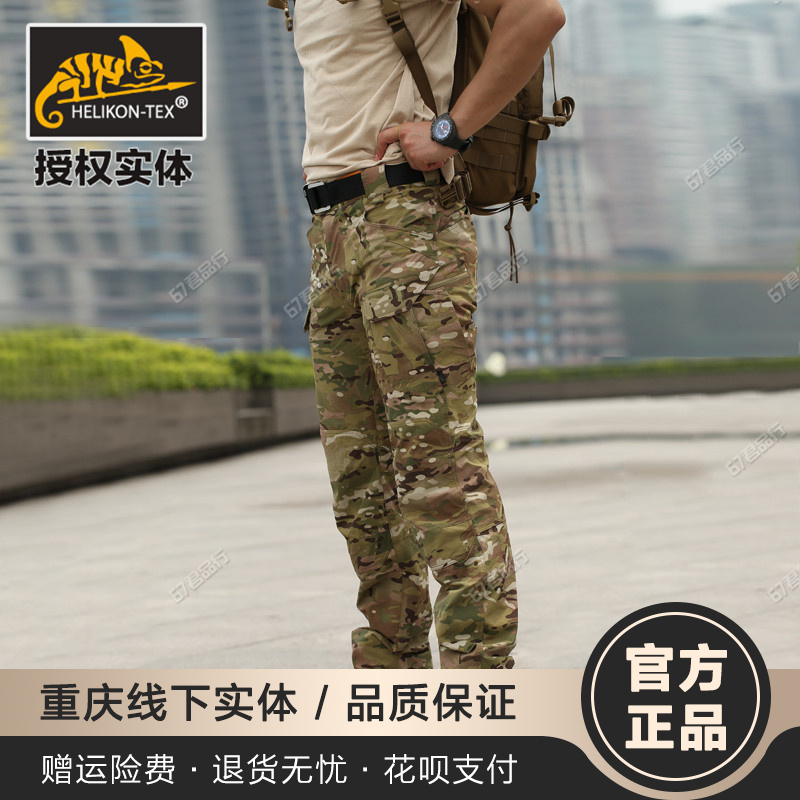 Helikon Khliken OTP tactical pants multi-bag four elastic waterproof fast dry charge outdoor soft shell