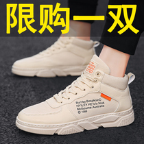2020 spring new mens shoes Joker Korean version of the trend of mens high-top sports leisure tide shoes canvas shoes 2019