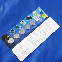 батарея таблеточного типа