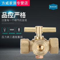 Full copper high pressure thickening pressure meter three-way valve boiler copper Cork with exhaust hole 4 minutes M20x1.5.