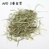 Members have discounts on Dragon Cat rabbit Timothy Moses Grass APD Two cut Timothy Grass 500 g