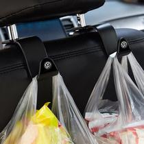 Car hook Car seat back Multi-function invisible rear seat creative small hook car supplies Daquan¥