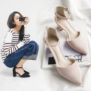 Thick female shoes in the spring and summer with the students in the large size of the bare color high heel shoes with a pair of sandals