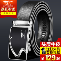 Seven ones Wolf men lead to automatic buckle leather youth leisure business-belts mens belts mens leather genuine