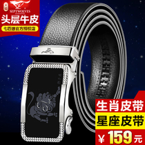 Septwolves belts mens leather automatic buckles young men take the lead in leather belts business casual belts
