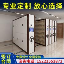 File room Hand-cranked manual file cabinet Electric intelligent hand-cranked mobile track file dense rack Dense cabinet