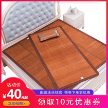 席席 single student dormitory 0 9m0 85 cm 0 8 beds 0 7 mats 1 meter foldable bamboo mat custom