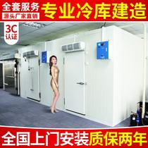Ascot холодильник полный набор оборудования больших и малых пользовательских фруктов холодильного хранения борту холодильного блока