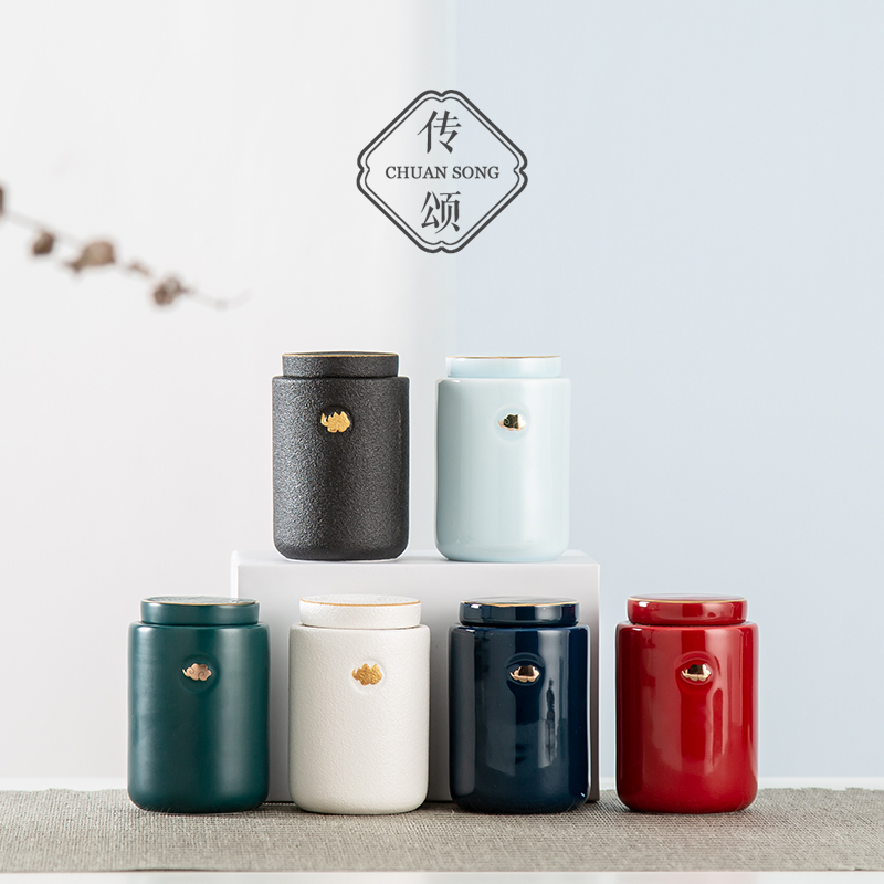 Tea can ceramic seal can portable storage tea can mini small carry-on tour home small tea can