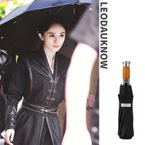 Yang Power тот же негабаритный ветрозащитный солнцезащитный свет УФ-зонтик три складные деловые мужчины и женщины полностью автоматический солнечный зонтик