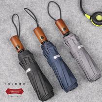 Япония 10 костей бизнес-ветрозащиты полностью автоматический солнечный зонтик три складной мужской солнцезащитный свет защиты от ультрафиолетового укрепления зонтик женщин