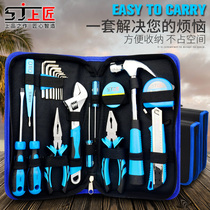 On the Carpenter home tool set multi-functional hardware tool kit electrician toolbox set of hand tools