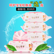 Special offer every day Qinxin baby wipes 100 pumping wipes hand mouth without perfume wet paper 5 Pack 500 pieces with cover