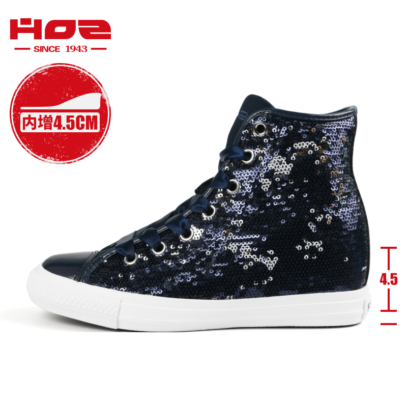 HOZ Backstreet Fashion Sequins High-Uppers Women's Flat Bottom Laces Increase Women's Shoes Recreational Board Shoes Trend Increase Shoes