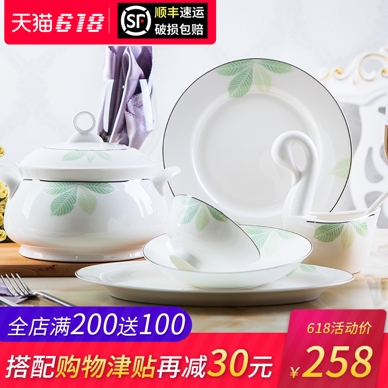 Bowl and dish set Household Jingdezhen 56 Skull Porcelain tableware set Bowl and dish European bowl and chopstick set creative combination