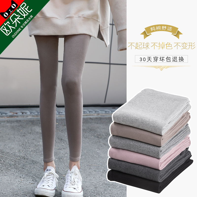 Grey leggings women wear autumn and winter plus thick cotton magic small feet nine points thin autumn pants warm cotton pants