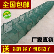 Shrimp net shrimp cage folding fishing net fish crab loach eel lobster net fishing cage cage shrimp cage