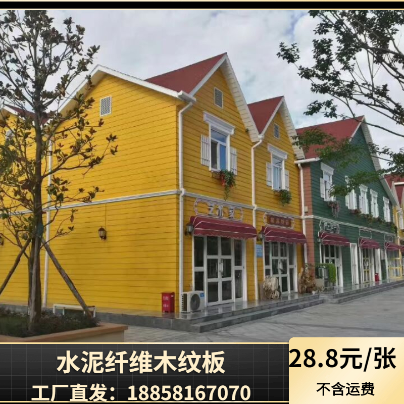 Cement wood fiberboard light steel villa waterproof fire hanging board new exterior wall decorative wall covered with laminated silicon calcium