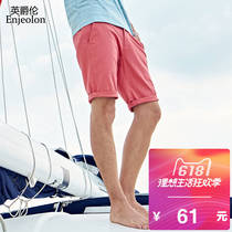 British jazz summer men's simple solid color shorts youth quintals youth casual midsole beach pants