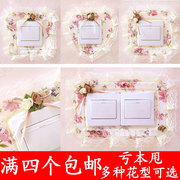 Set switch protection switch attached to wall cloth lace socket paste creative Korean minimalist modern European style decoration set