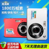 18 megapixel ultra-thin HD digital camera home student camera small travel fool video