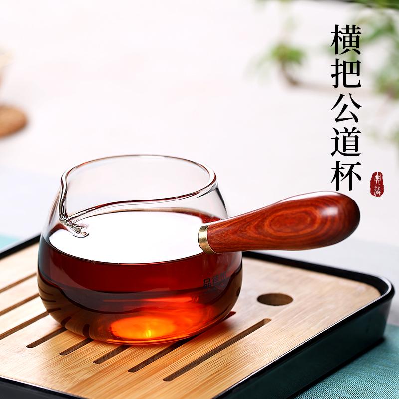 Heat-resistant glass fair cup side kung fu tea set accessories handmade sea gong cup tea leak filter tea splitter
