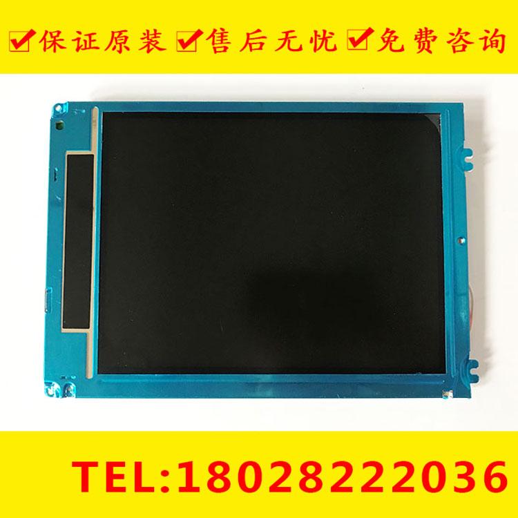 LQ084V1DG42 LQ084V1DG21 8.4 Sharp affichage Franco garantie d'affichage pendant un an