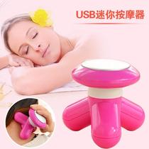 USB Massager Mini Head neck triangle Small plug electric USB Vibration Mini Home Multifunction