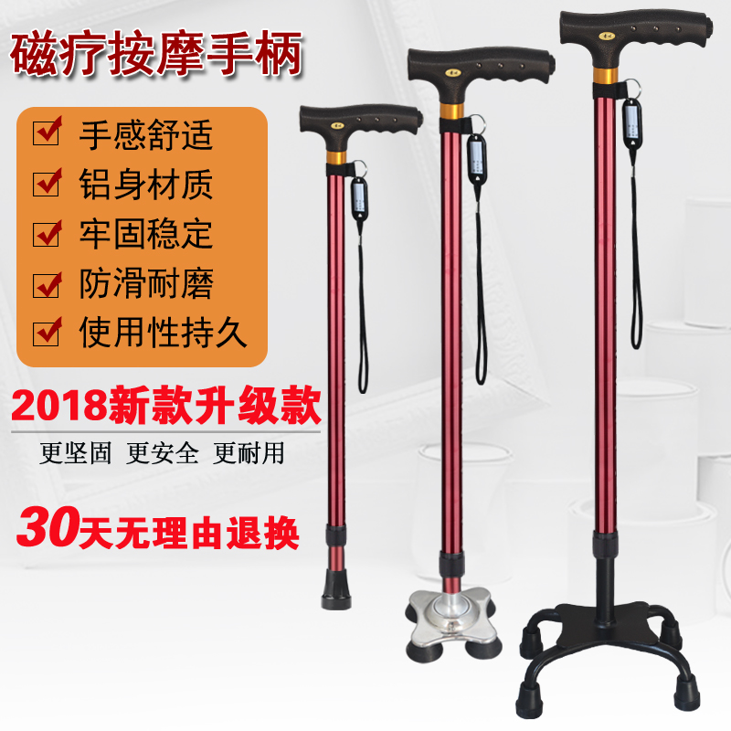 Walta Old Man's Crutches Multifunctional Lamp Four-legged Old Man's Crutches Flexible Aluminum Alloy Light Anti-skid Crutches