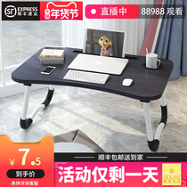 Laptop table folding bed lazy small table table bedroom with student dormitory artifact desk