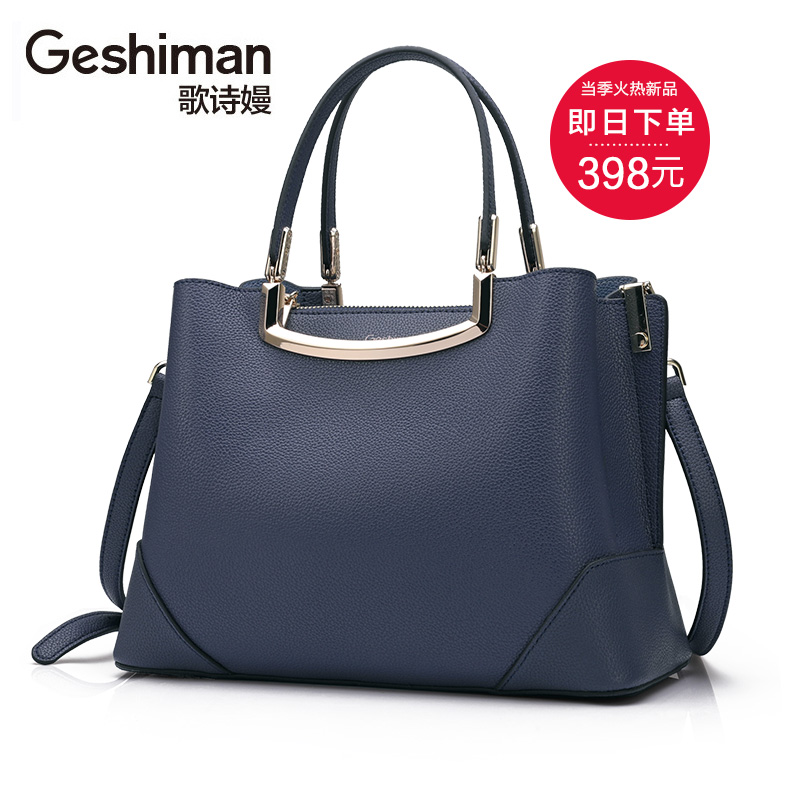 歌诗嫚Leather handbags leather bag 2018 new fashion atmosphere handbag simple shoulder bag Messenger bag