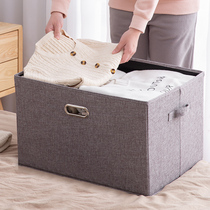 Household storage box oversized wardrobe finishing box student dormitory fabric clothing toys stacked storage box