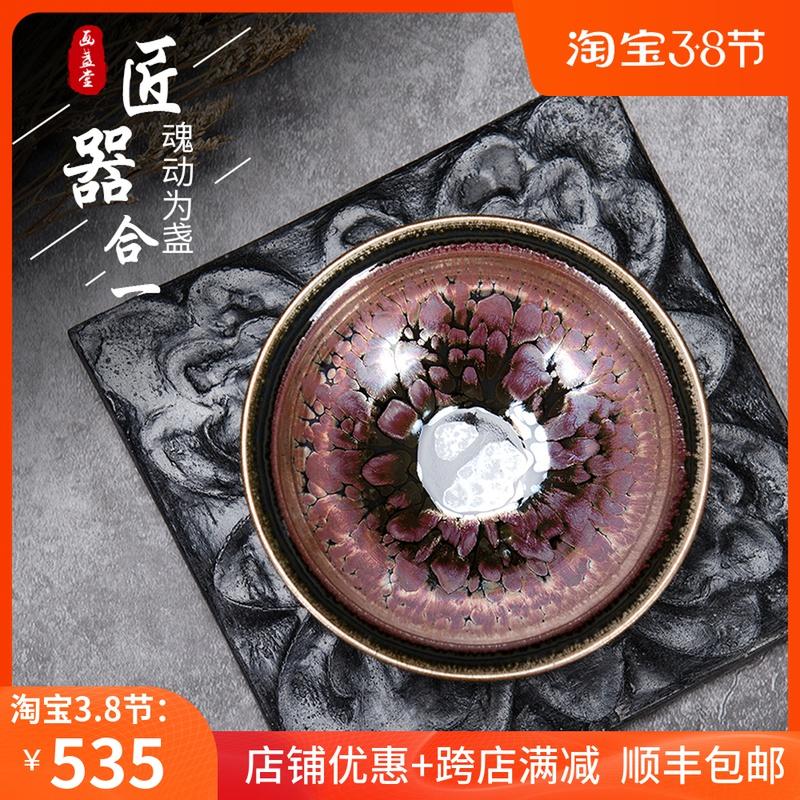 Painting Jianyang Jianyang Jiandang teacup ceramic famous iron tire oil drop master cup pure hand-made single cup gift box Tianming